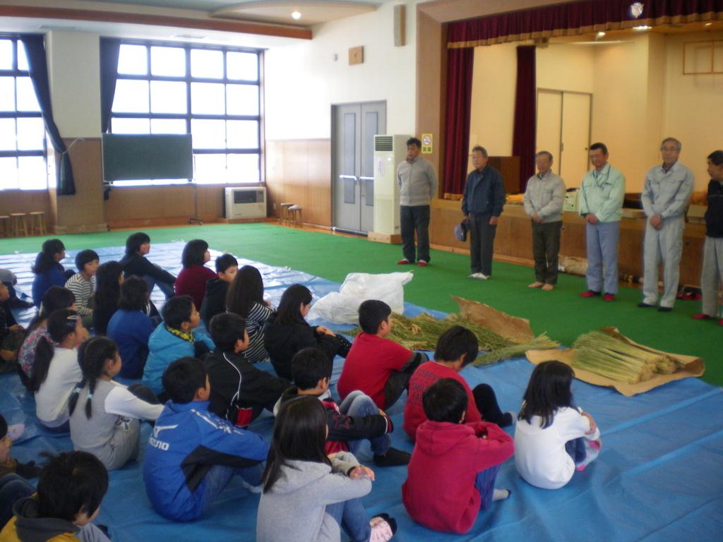 f:id:mahoroba-yabukami:20171130105746j:plain