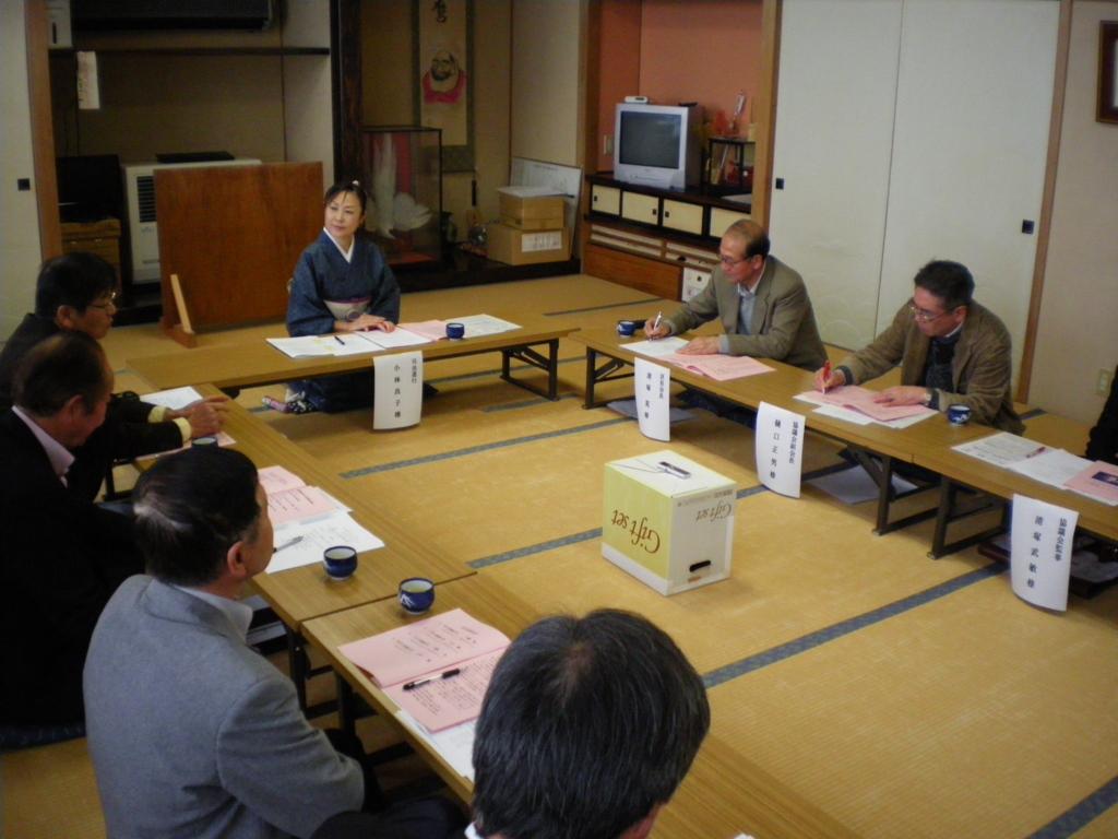 f:id:mahoroba-yabukami:20180122143729j:plain