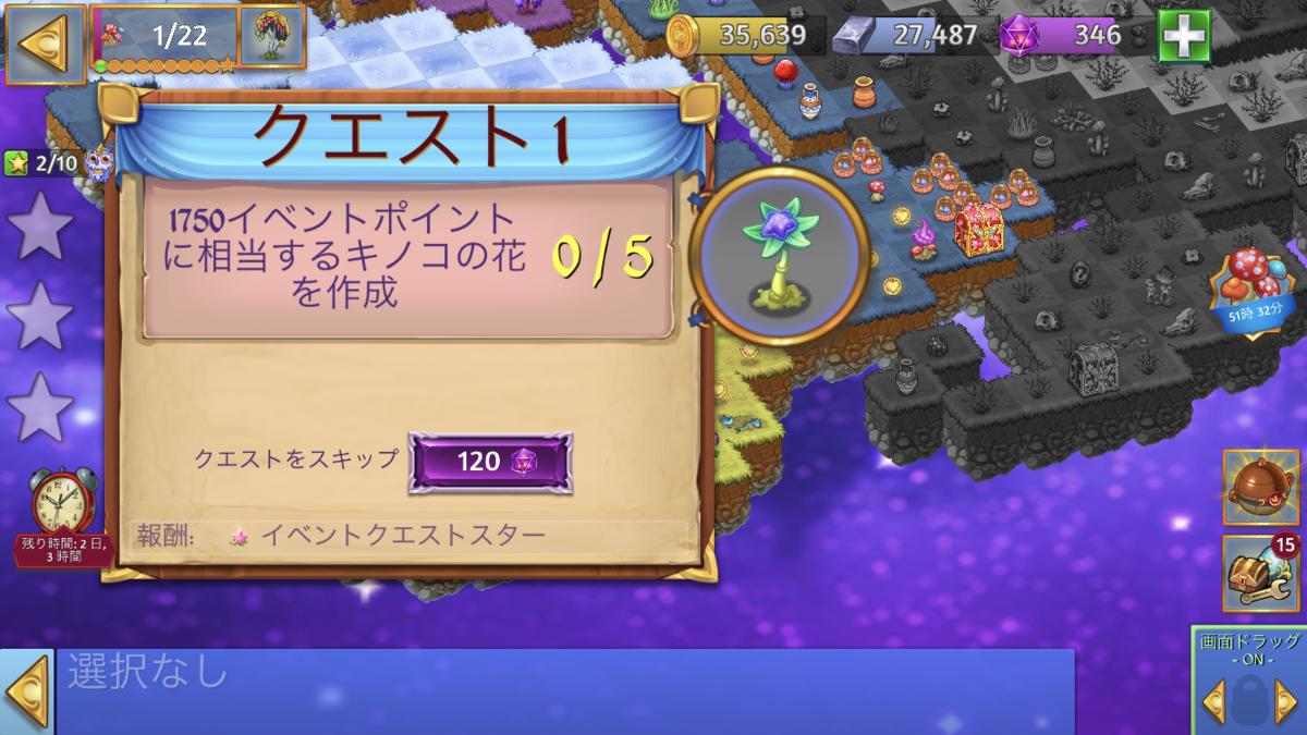 鍵 イベント マージ ドラゴン