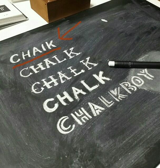黒板に描くチョークアートのフォントの書き方