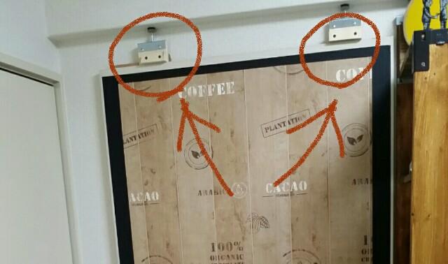 DIYアジャスター金具で安全対策