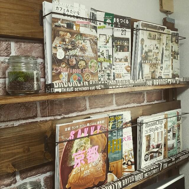 DIYで本棚を作る
