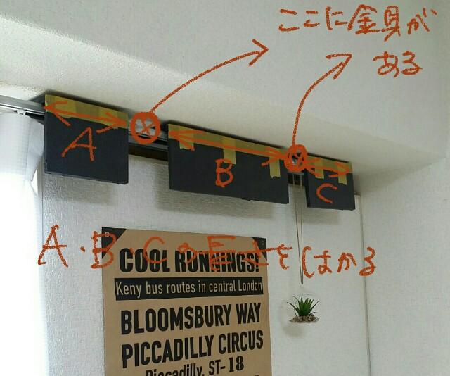 100円カラーボード