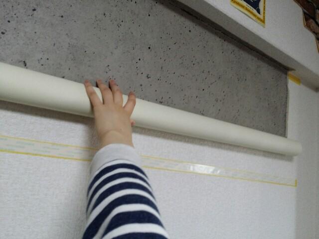 コンクリート壁紙でリメイク