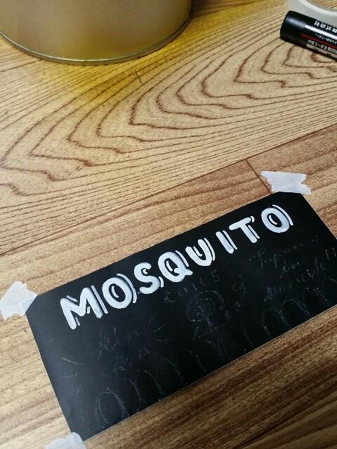 手書き文字の黒板シート