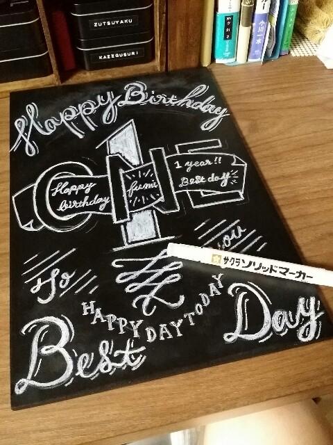 黒板ペン書き方