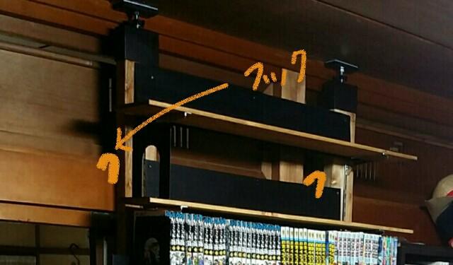 ラブリコでDIYした本棚の安全対策