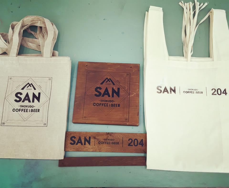 大阪のカフェ「SAN」の手作り看板