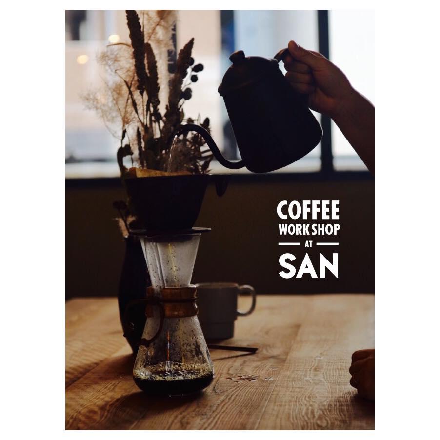 カフェ「SAN」で行われる珈琲ワークショップ