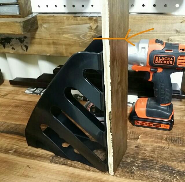 ダイソーの木材と収納ケース