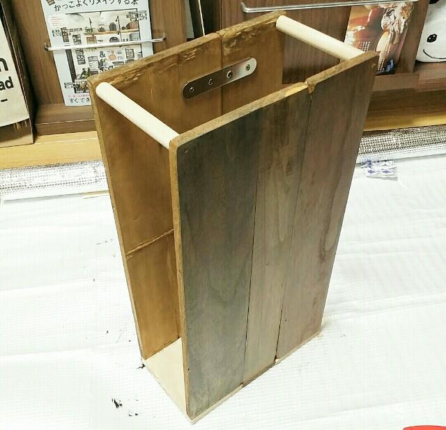収納ボックスの作り方