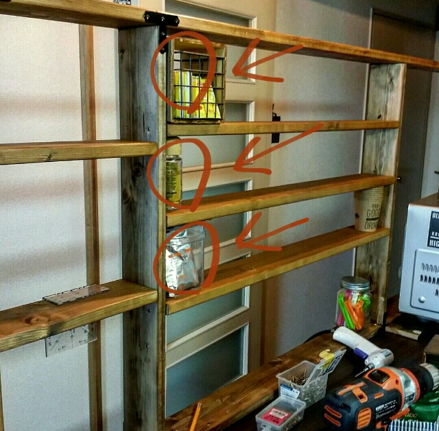収納棚の作り方