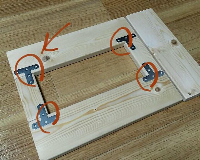 手作り小窓の作り方