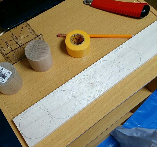 コンロスイッチの作り方