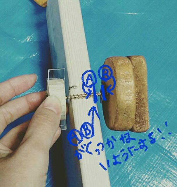手作りスイッチをカチカチ鳴らす方法