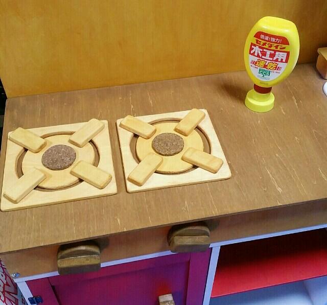 ままごとキッチンの木製ガスコンロのDIY