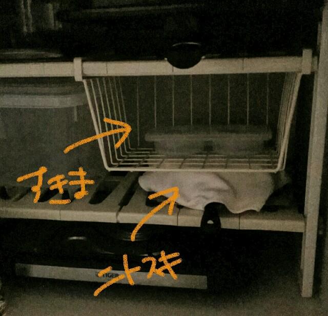 ワイヤーボックスを使った隙間収納の方法