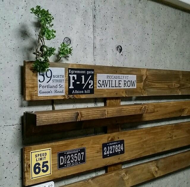 ディアウォール棚みたいな板張り壁の作り方
