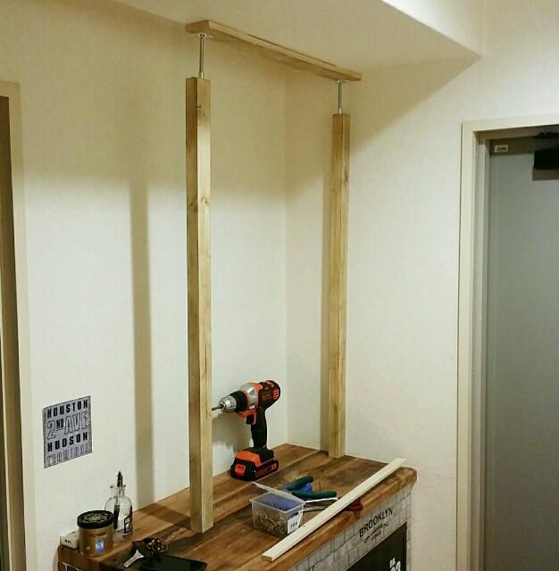 アジャスター金具で突っ張り柱を作る