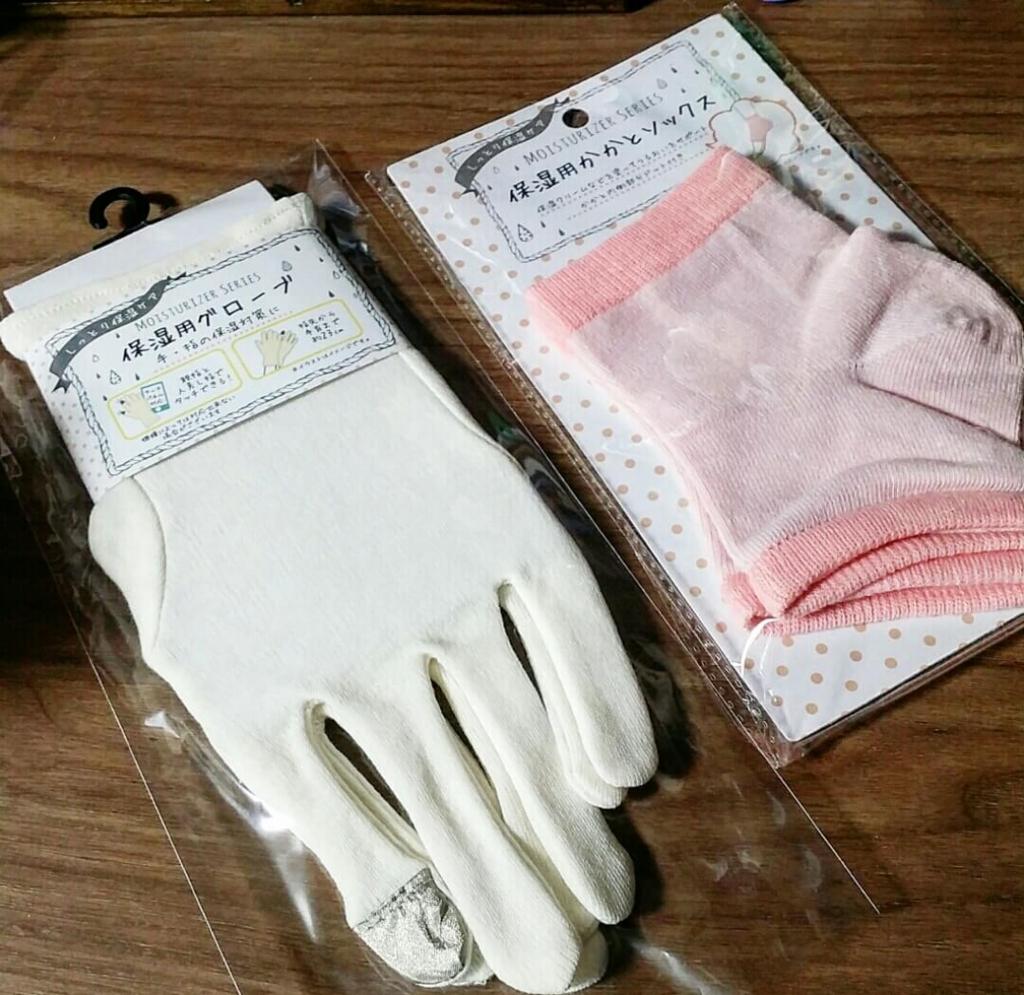 100均の手荒れ改善の保湿用手袋