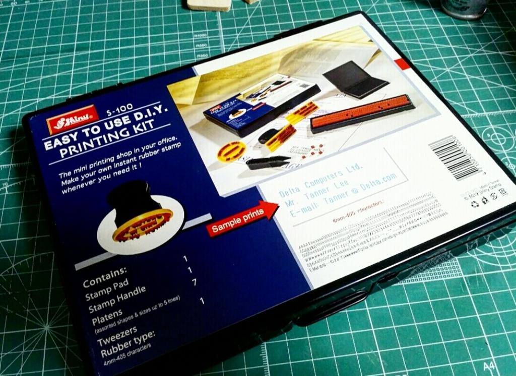 手作りスタンプが作れるスタンプキット