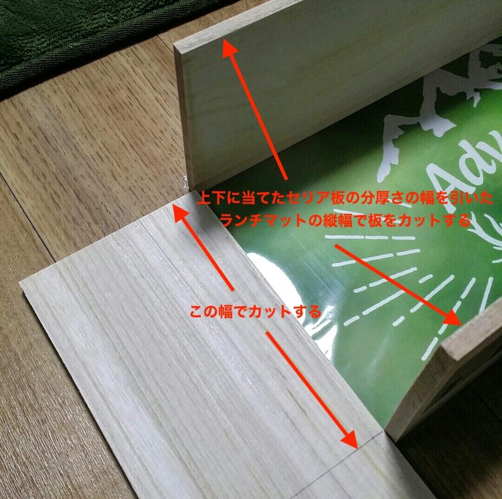 セリアの材料での収納ボックスの作り方