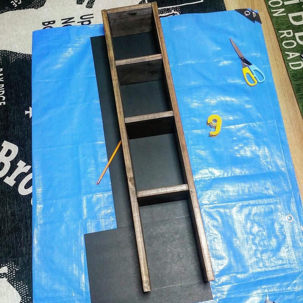 リメイクシートとSPF材で作る収納棚