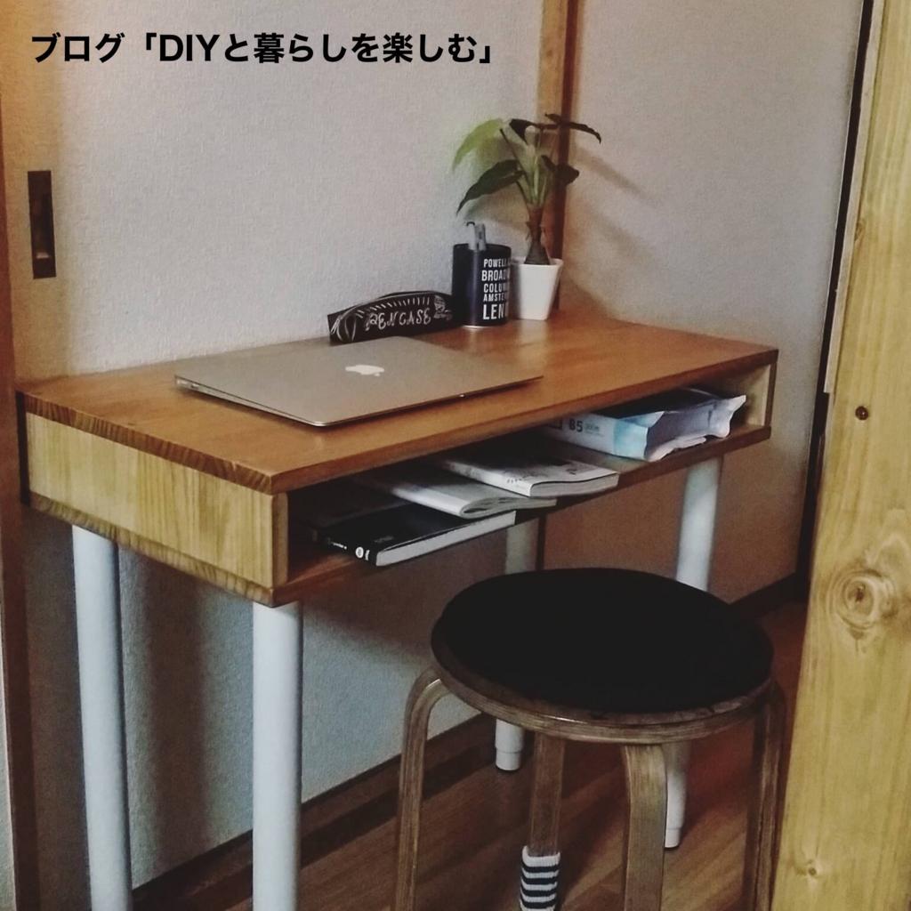 IKEAの脚でつテーブルをDIY