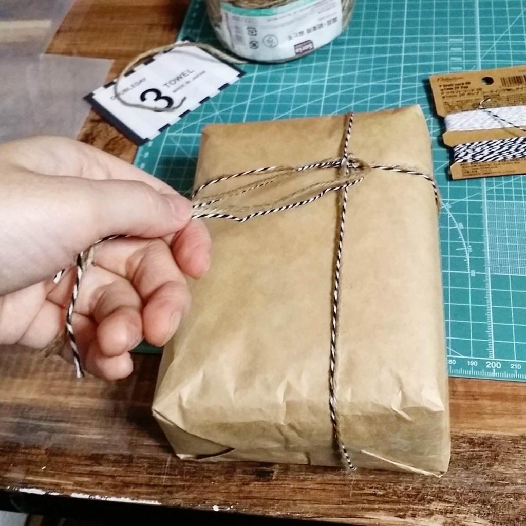 クラフト用紙でおしゃれにラッピングする包み方
