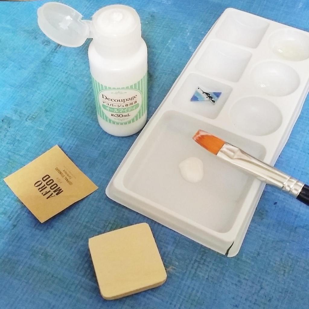 100均ダイソーのデコパージュ液でハンドメイドマグネットを作る