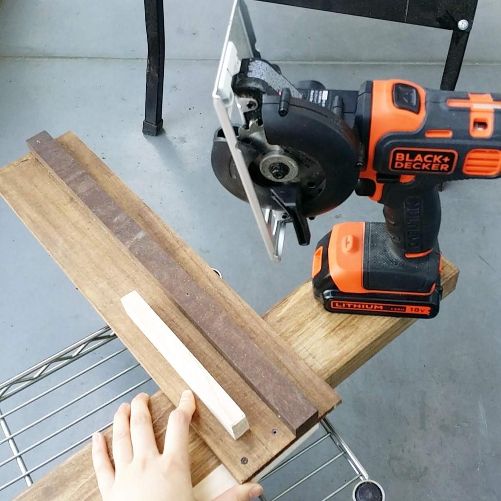 丸鋸ガイドを100均DIYで手作りして使う