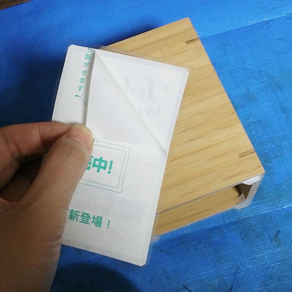 100均シール用紙でラベルを作る使い方