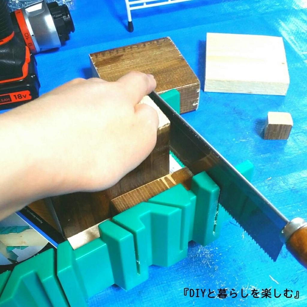 手鋸で真っ直ぐ切れにカット出来るガイド工具