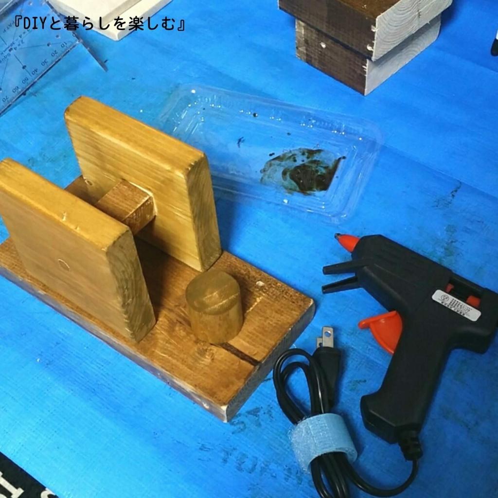 木材で作るグルーガンスタンドのDIY