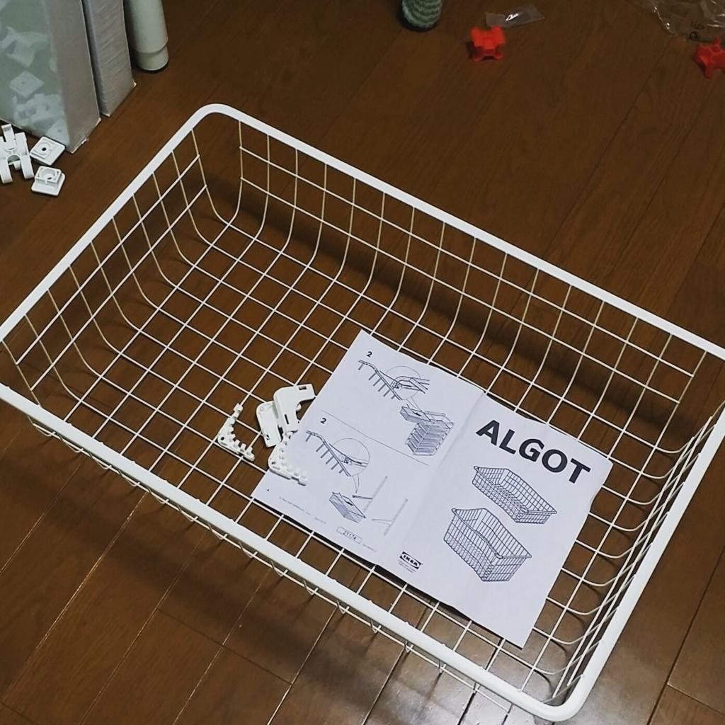 IKEAのワイヤーバスケット