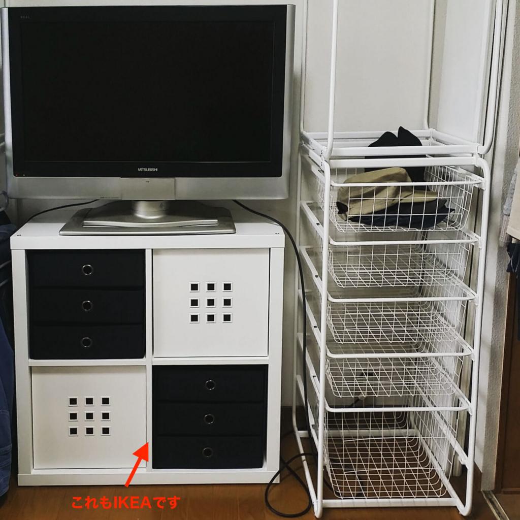 IKEAのカラーボックス収納と衣類収納のアルゴート