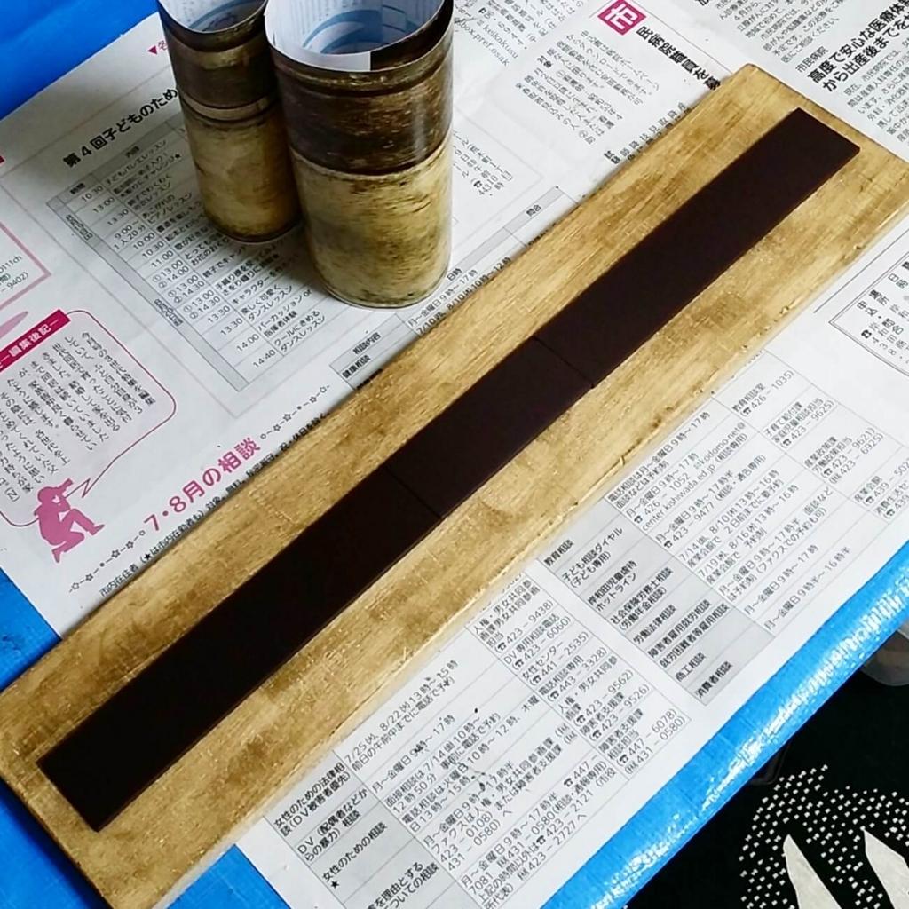 100均木材で作るマグネットし収納