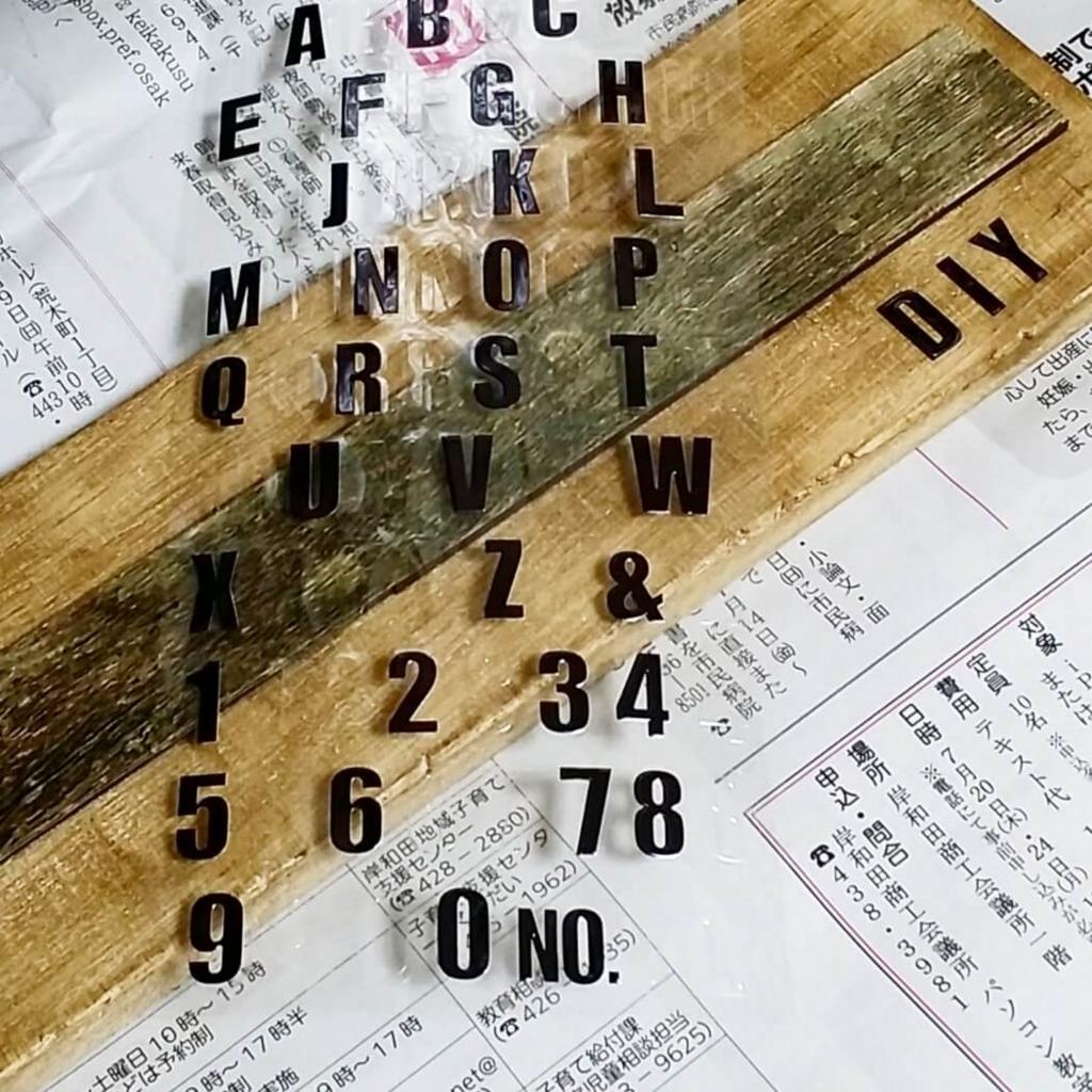 セリアのロゴシールと木材で作ったDIY収納
