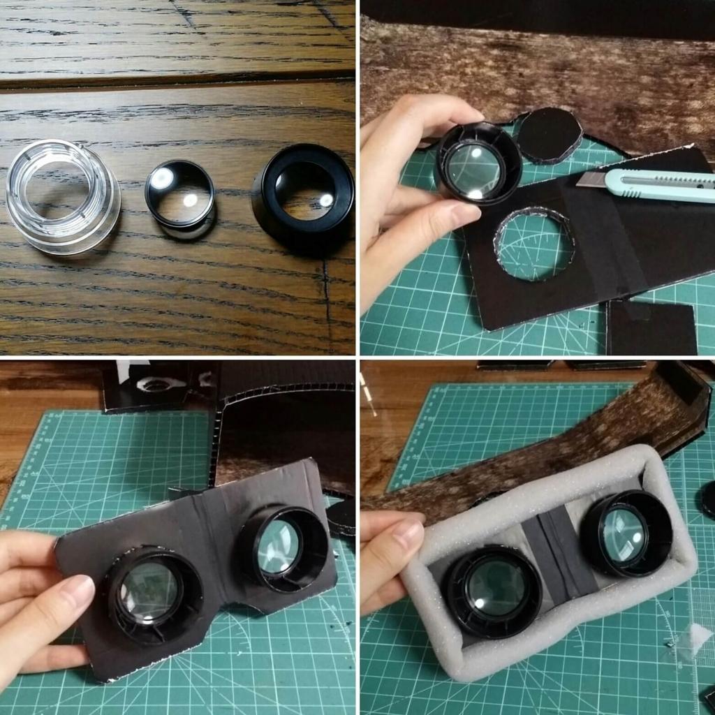 自作のVRゴーグルの目の型紙作り