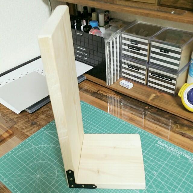 木材をL字型に固定する