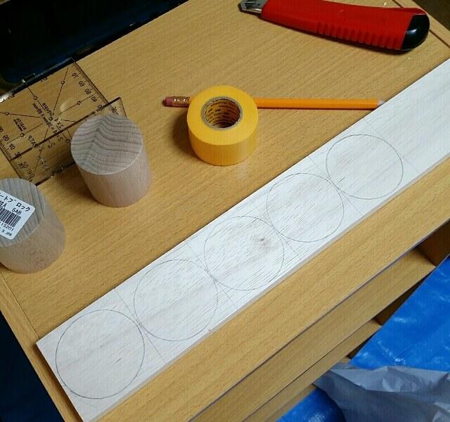 木の板から丸型の切り取る