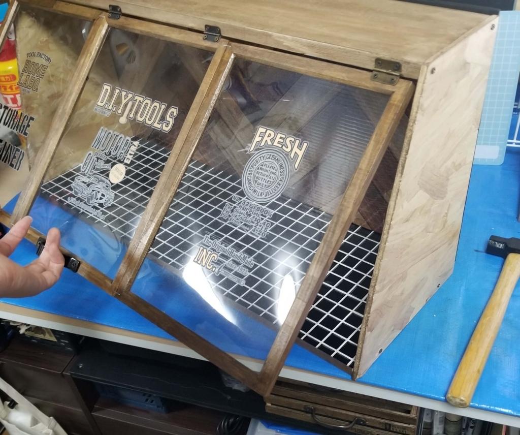 写真フレームで作るガラスショーケース(収納ボックス)