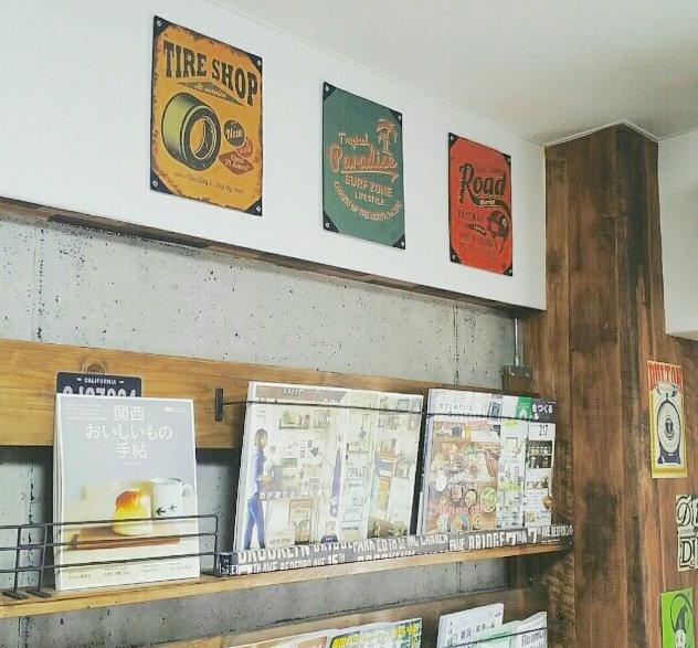 ダイソーの紙袋で作る100均リメイクポスター