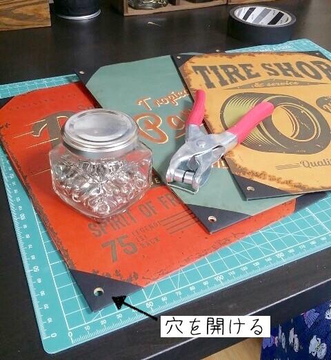 ダイソーの紙袋とハトメおパンチで作るおしゃれなビンテージポスター