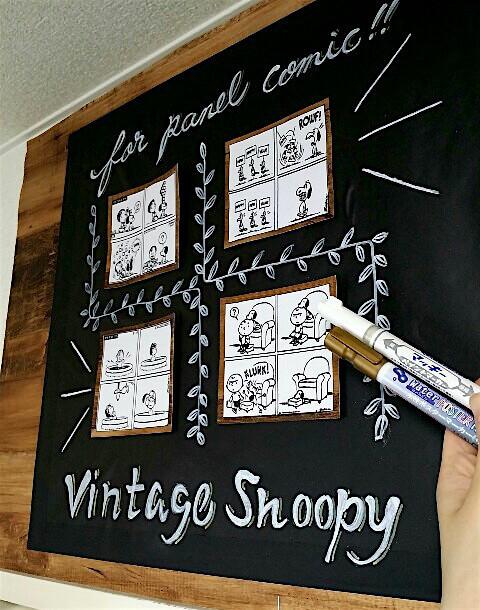 マッキーペイントマーカーで黒板にレタリングを書く