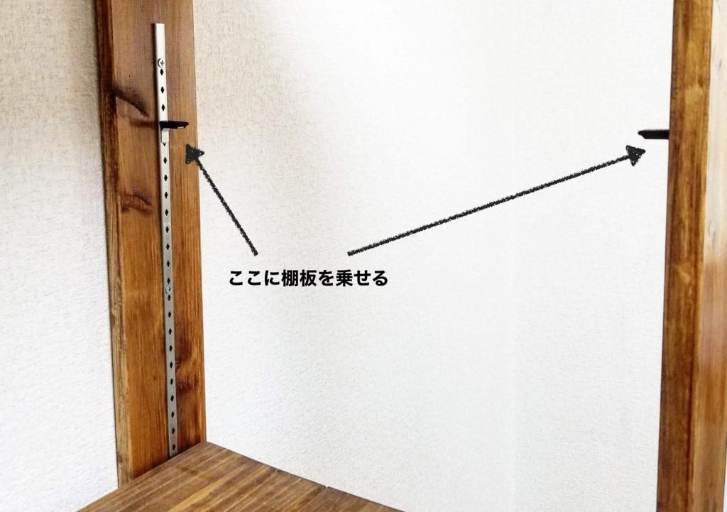 棚柱の専用クリップ