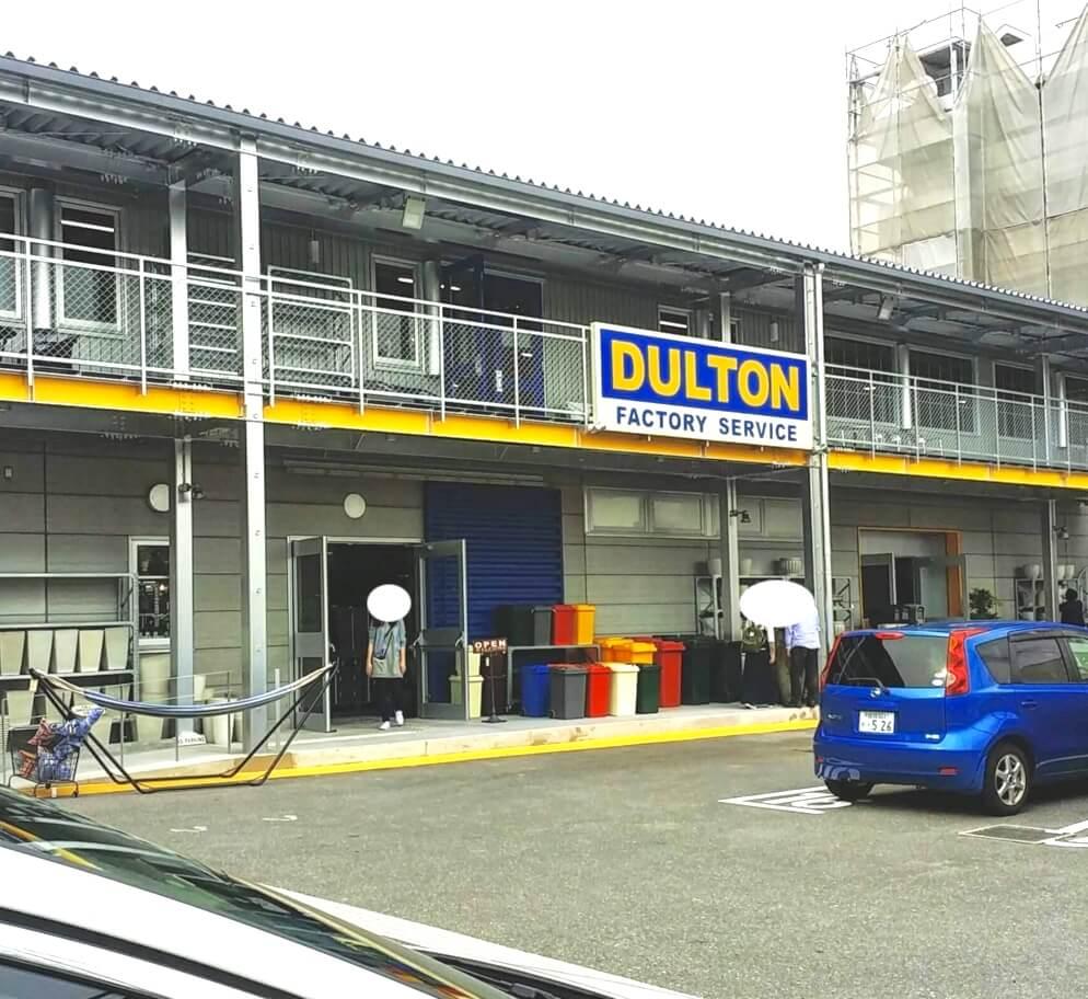 雑貨屋DULTON