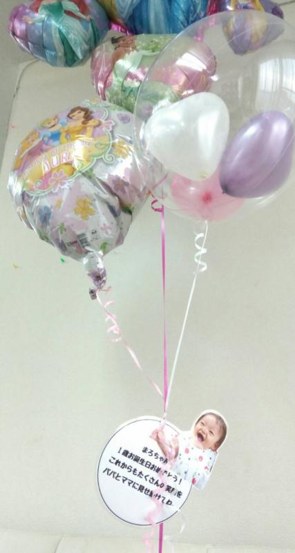 1歳誕生日 ファーストバースデー