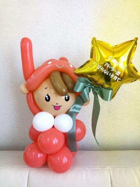 f:id:mai-balloon:20170330231148j:image