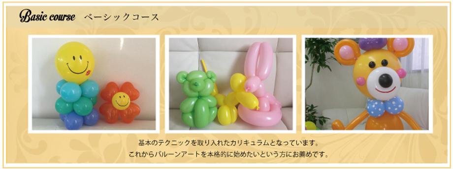 f:id:mai-balloon:20170405230222j:plain